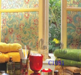 90cm x 3m privacy frosted frosting removable glass window film au seller c0002. Black Bedroom Furniture Sets. Home Design Ideas