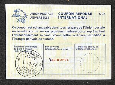 Irc International Reply Coupon India 50 Rupee 1976 Ebay