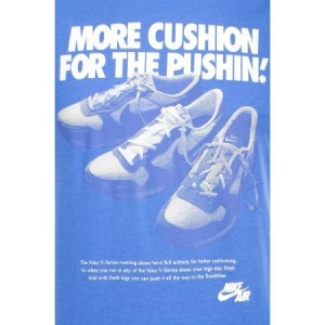 More cushion for the pushin meaning