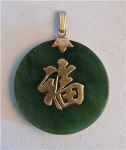 Vintage 1920s chinese jade and 14k gold pendant ebay we are selling this vintage 1920s chinese jade pendant it is approximately 125 inches in diameter about 22 grams in weight and in excellent condition aloadofball Images