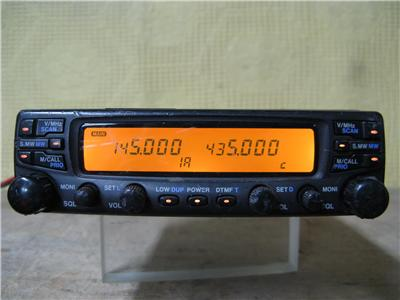 ICOM IC 2710H DUAL BAND FM TRANSCEIVER on PopScreen