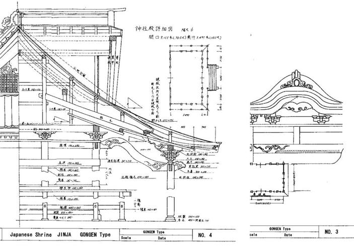 Japanese Traditional House Plan Shrine 4 Types Temple
