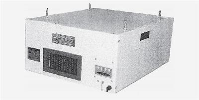 Central Machinery Air Filtration System Remote Control Air System