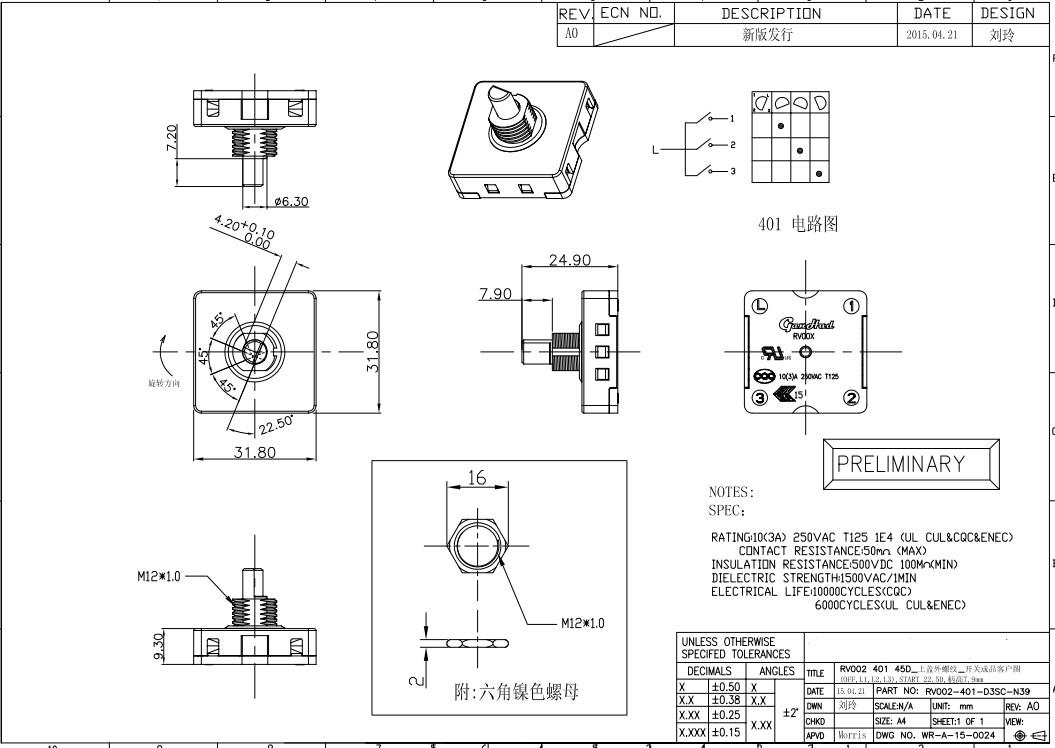 Wiring Diagram Selector Switch : Hqpr position speed fan selector rotary switch w knob