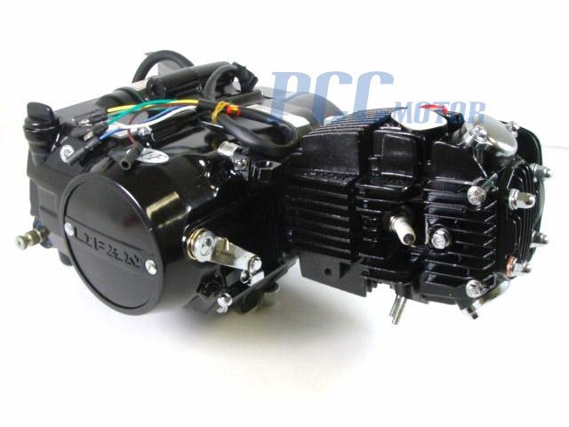 Lifan 125cc Motor Dirt Pit Bike Engine 4 Up 125m Set