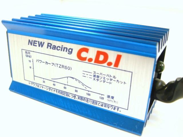 Details about 5 PIN RACE NO REV HYPER CDI BOX XR50 CRF50 110 125 BIKE on