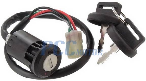Ignition Key Switch Trx450er 2007