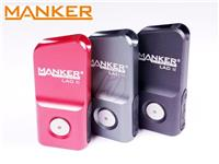 MANKER LAD II Mini USB Rechargeable Keychain Flashlight