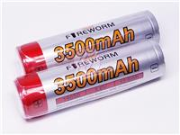 Fireworm 18650 ARB-L18 Protected 3.6v 3500mAh Li-ion Rechargeable Battery x2
