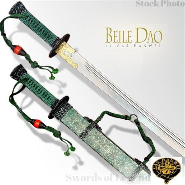 Beile Dao, Damascus Blade By CAS Hanwei SH2386