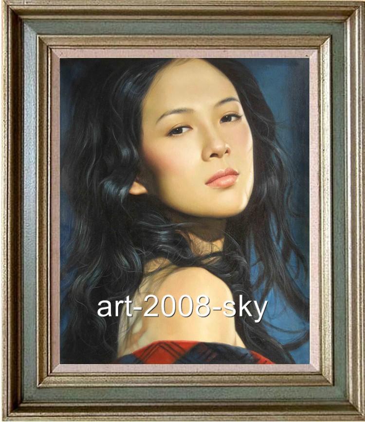 Ma Wo Duniya Hu Ringtone Download: Zhang Po Zhi