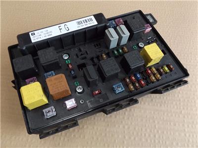 astra h mk 5 04 09 under bonnet fuse box ident fg gm. Black Bedroom Furniture Sets. Home Design Ideas