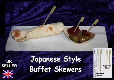 SANDWICH BURGER SKEWERS wooden bamboo cocktail sticks  90mm  medium party buffet