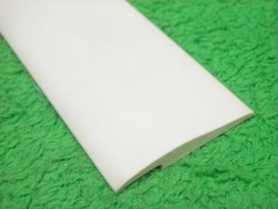 32 1 8 Quot Johnsonite Vinyl Flooring Threshold Reducer
