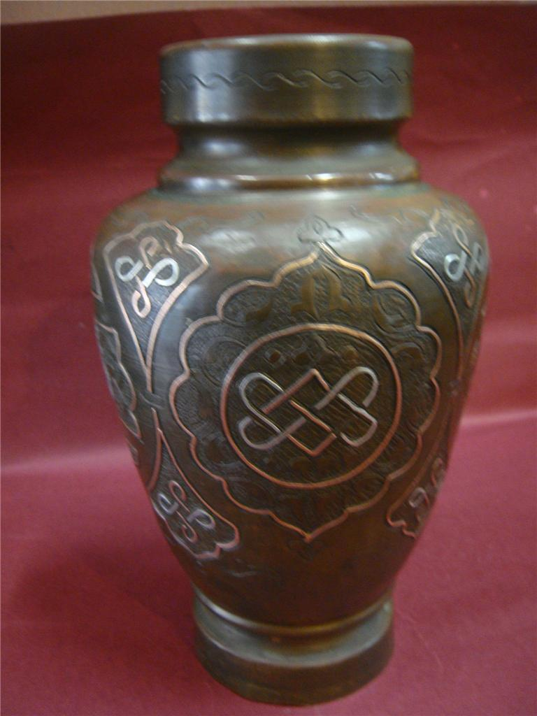 antique copper vase antique silver and copper inlaid brass vase c 1900 1264