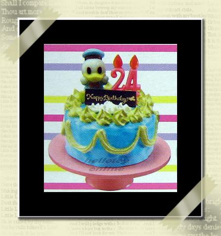 Kenshiro Birthday Cake