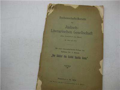 Details about GERMAN JUDAICA 1904 Der Siddur des Rabbi Saadia Gaon by Jonas  Marcus Bondi