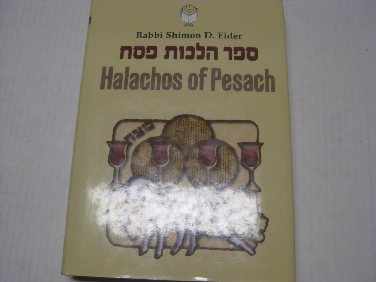 Halachos of Pesach by Shimon D. Eider ALL IN 1 guide to the laws of Passover