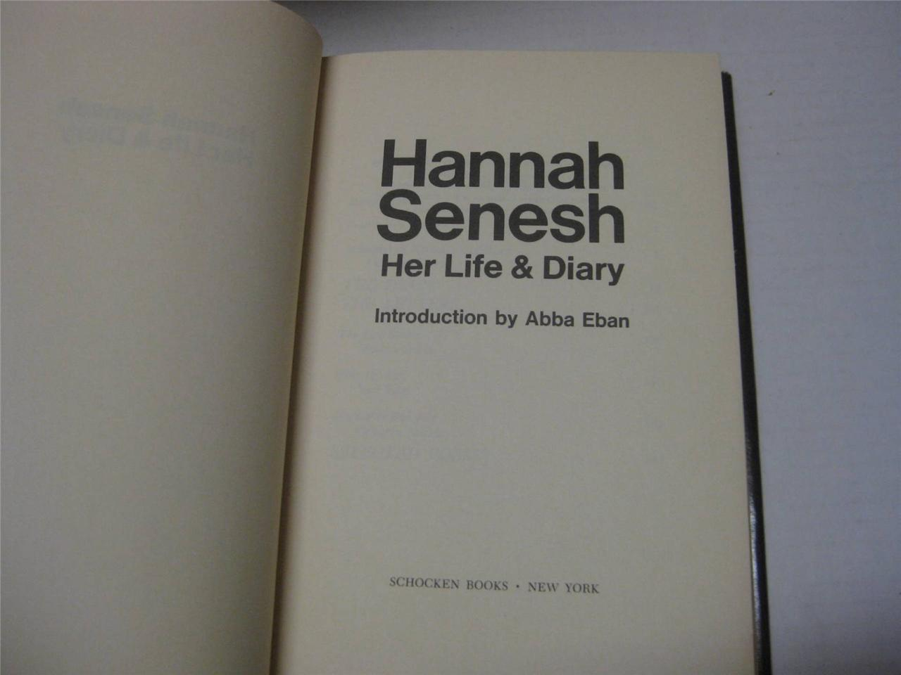 Hannah-Senesh-Her-Life-and-Diary-HOLOCAUST-Jewish-book