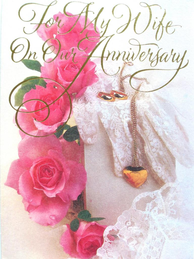 Husband Or Wife Anniversary Card Allport Editions Heath Classic