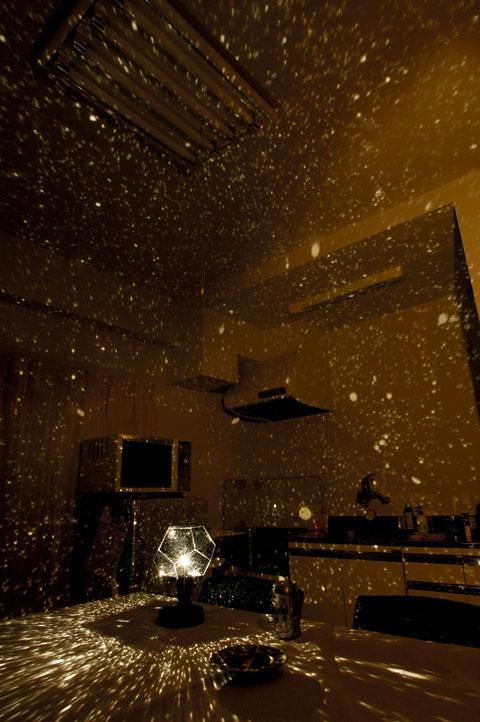 Astrostar Astro Star Laser Projector Cosmos Light Lamp Ebay