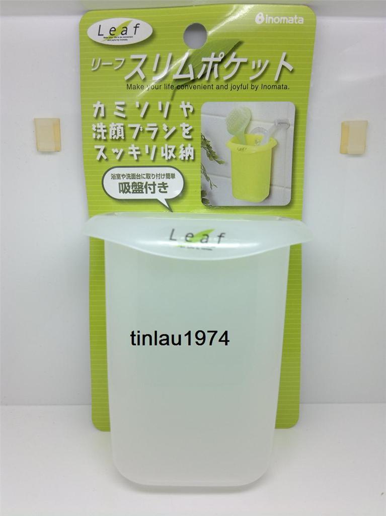 1pc X Japan Inomata Bathroom Kitchen Small Stuffs Suction