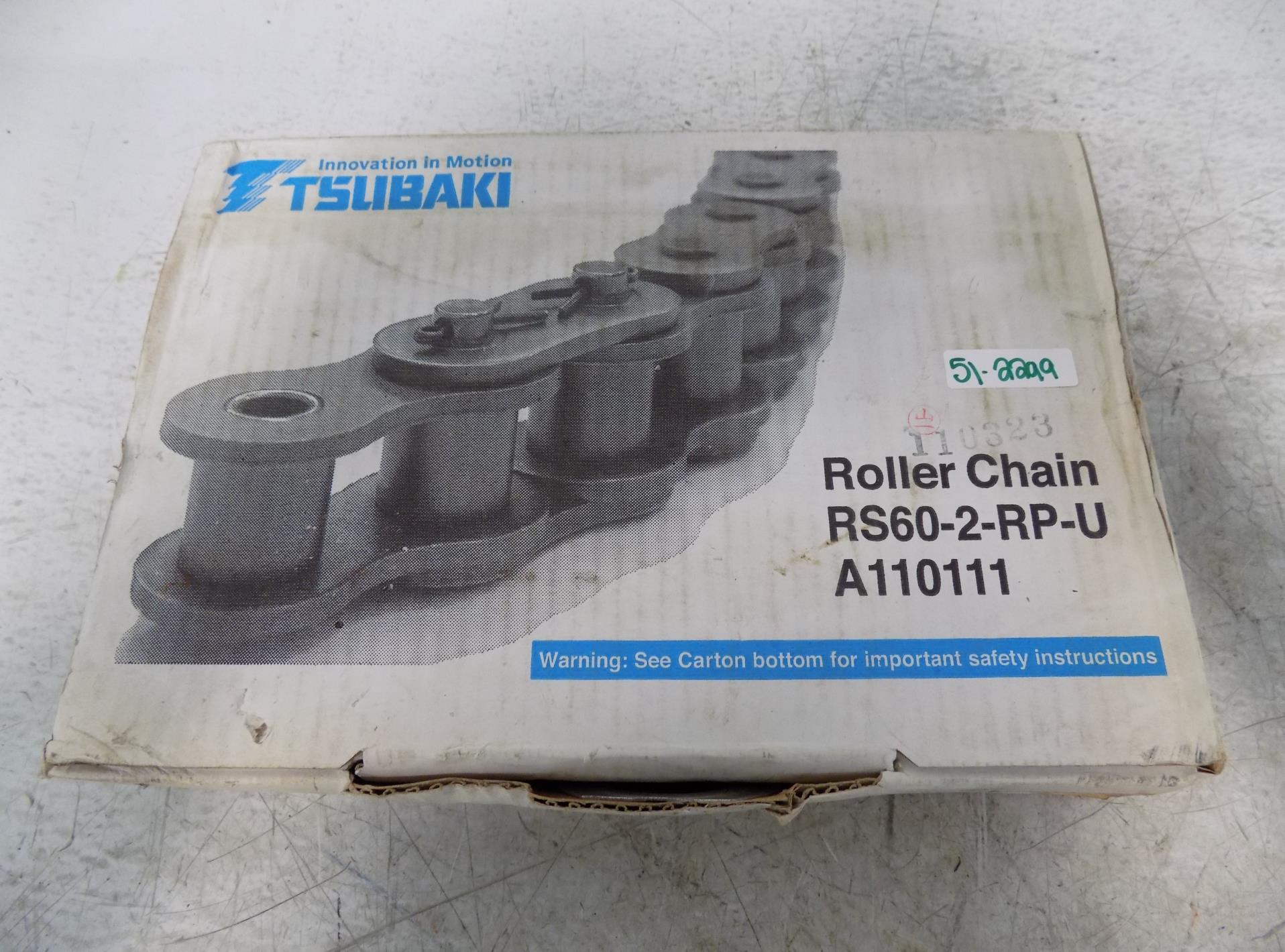 Subaki Connecting Chain Link Master RS60