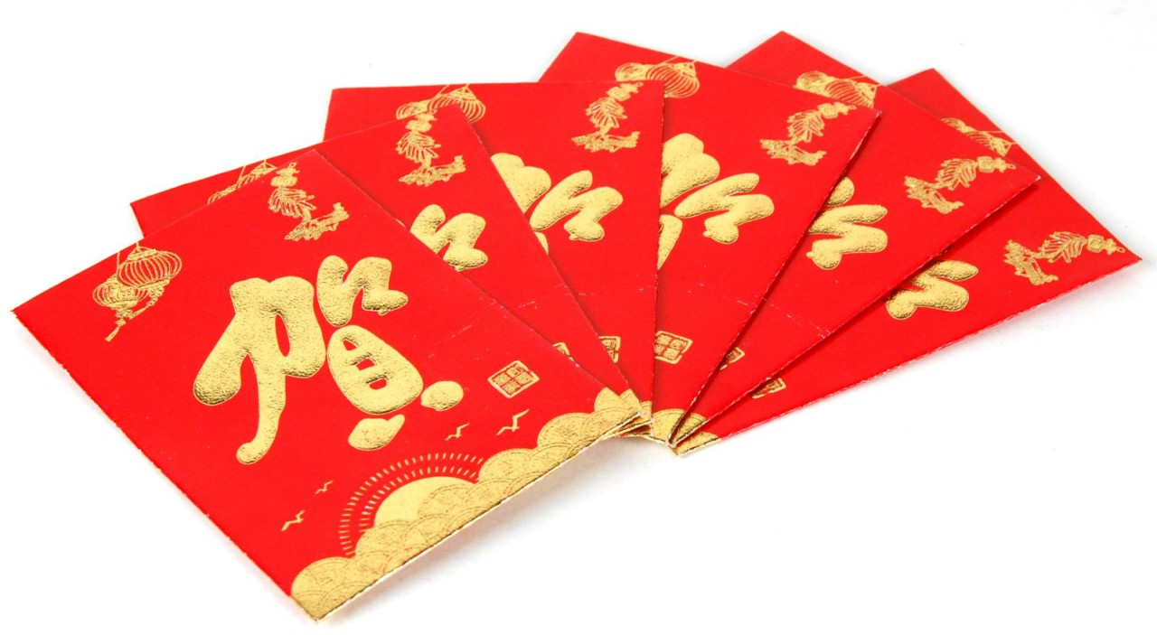 Chinese New Year Red Envelopes Template Envelope 6 Pc SetChinese