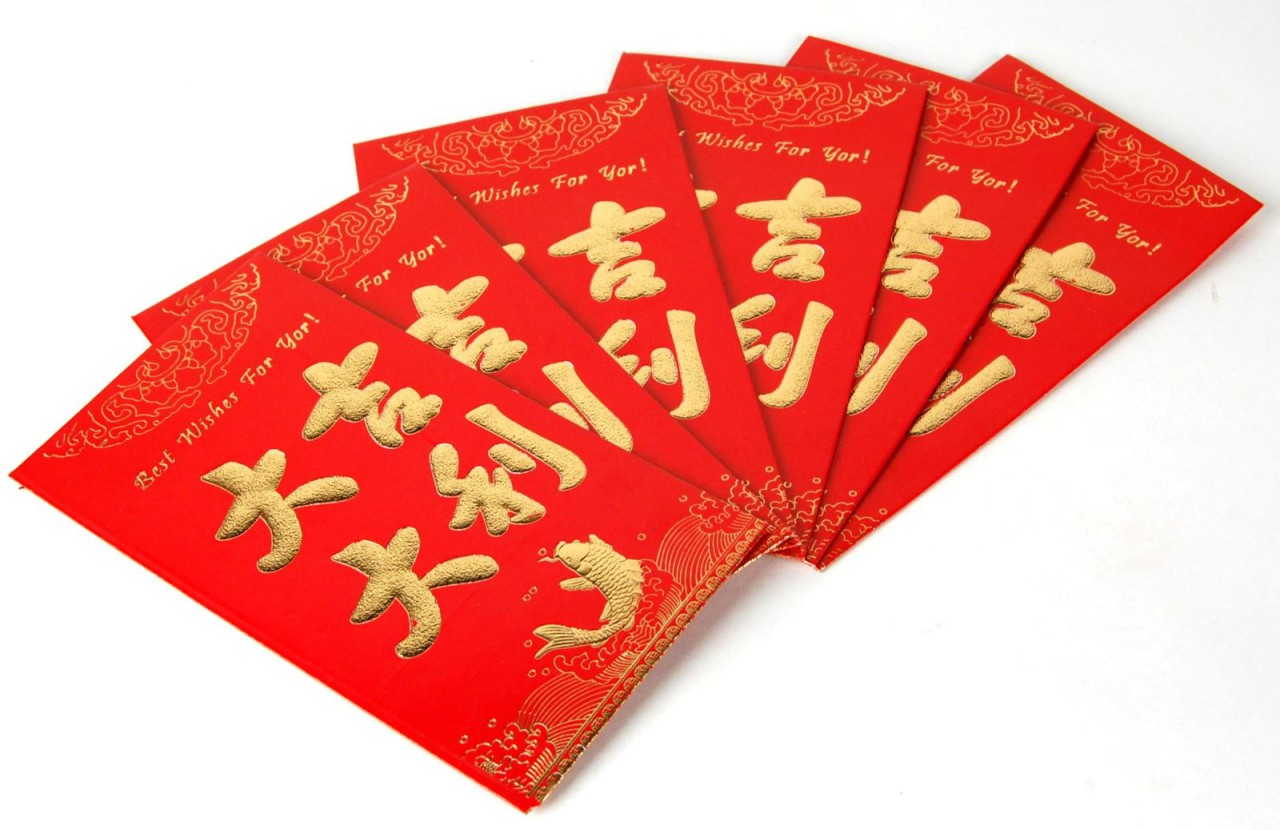 Consider, that asian red envelope history