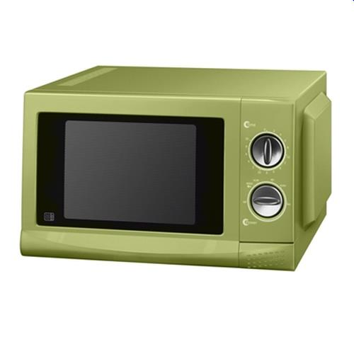 Signature Pistachio Green Microwave Oven Model No Brennands S24009eglmo 700w 17 Litre Capacity