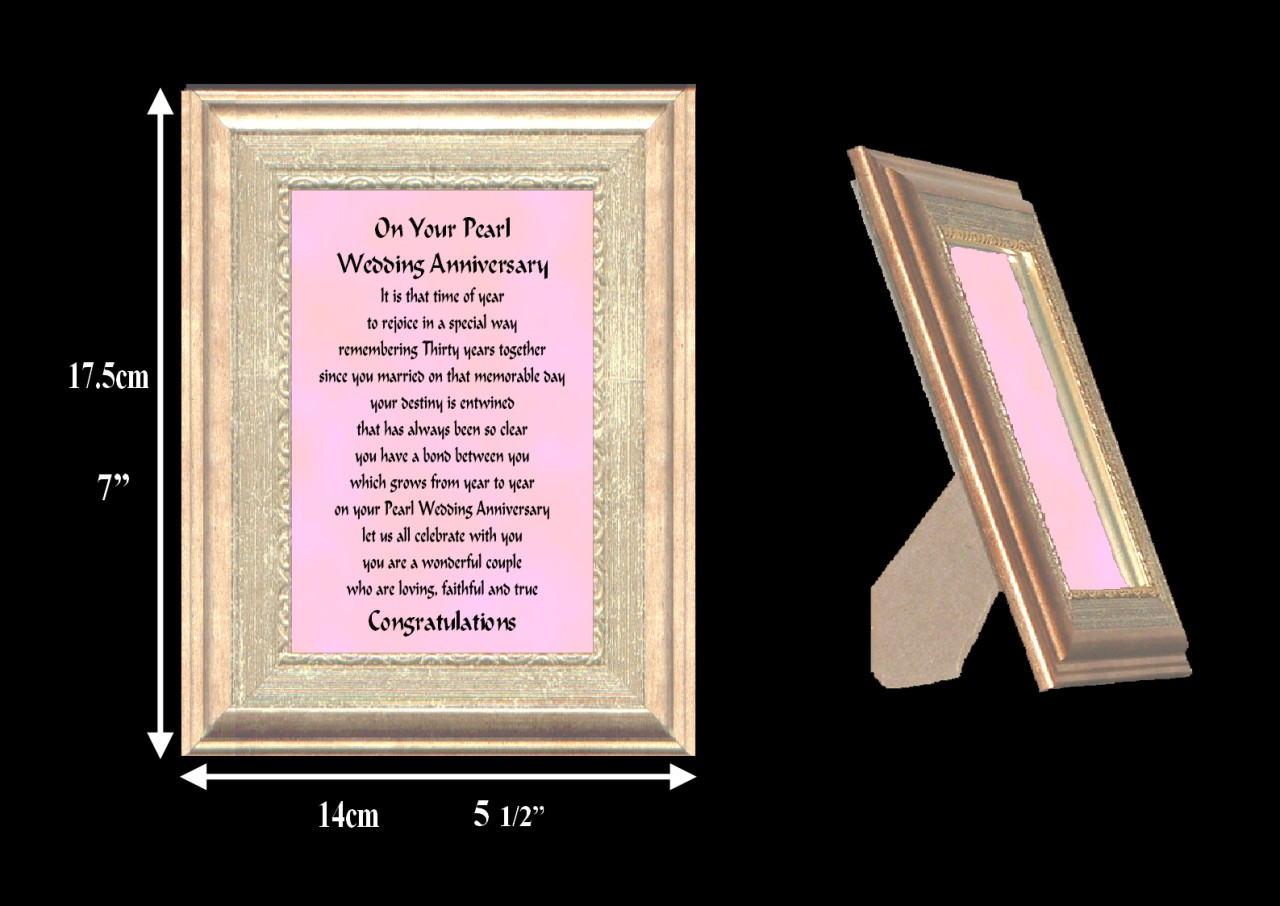 70 Year Wedding Anniversary Gifts: 25TH TO 70TH YOUR WEDDING ANNIVERSARY VERSE FRAME GIFT