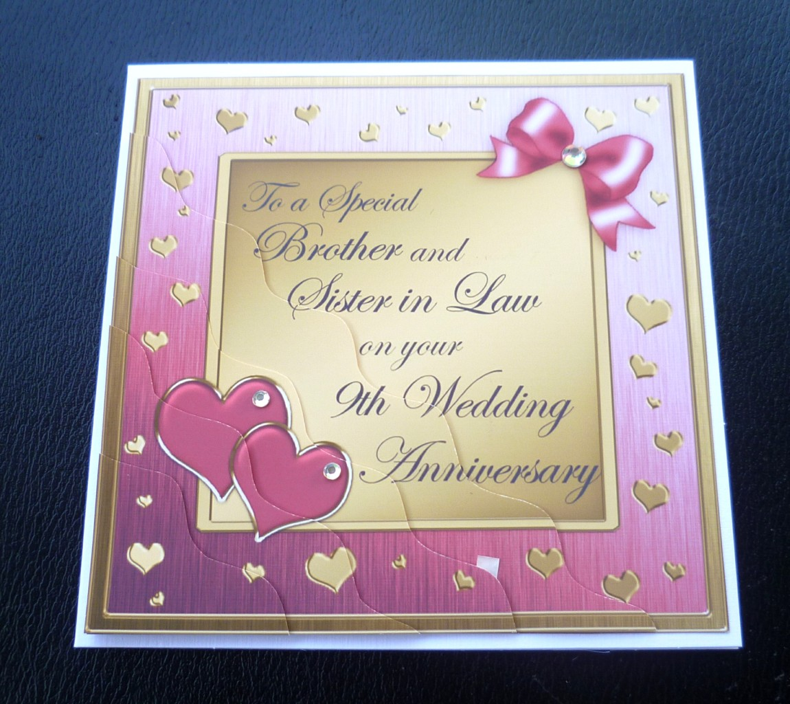 Brother & Sister In Law 9th Wedding Anniversary Card