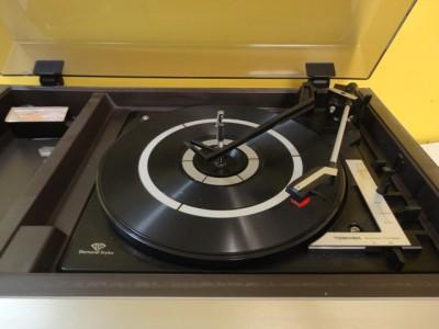 vintage toshiba stereo music center record player radio 8 track az 8 mk ii ebay. Black Bedroom Furniture Sets. Home Design Ideas