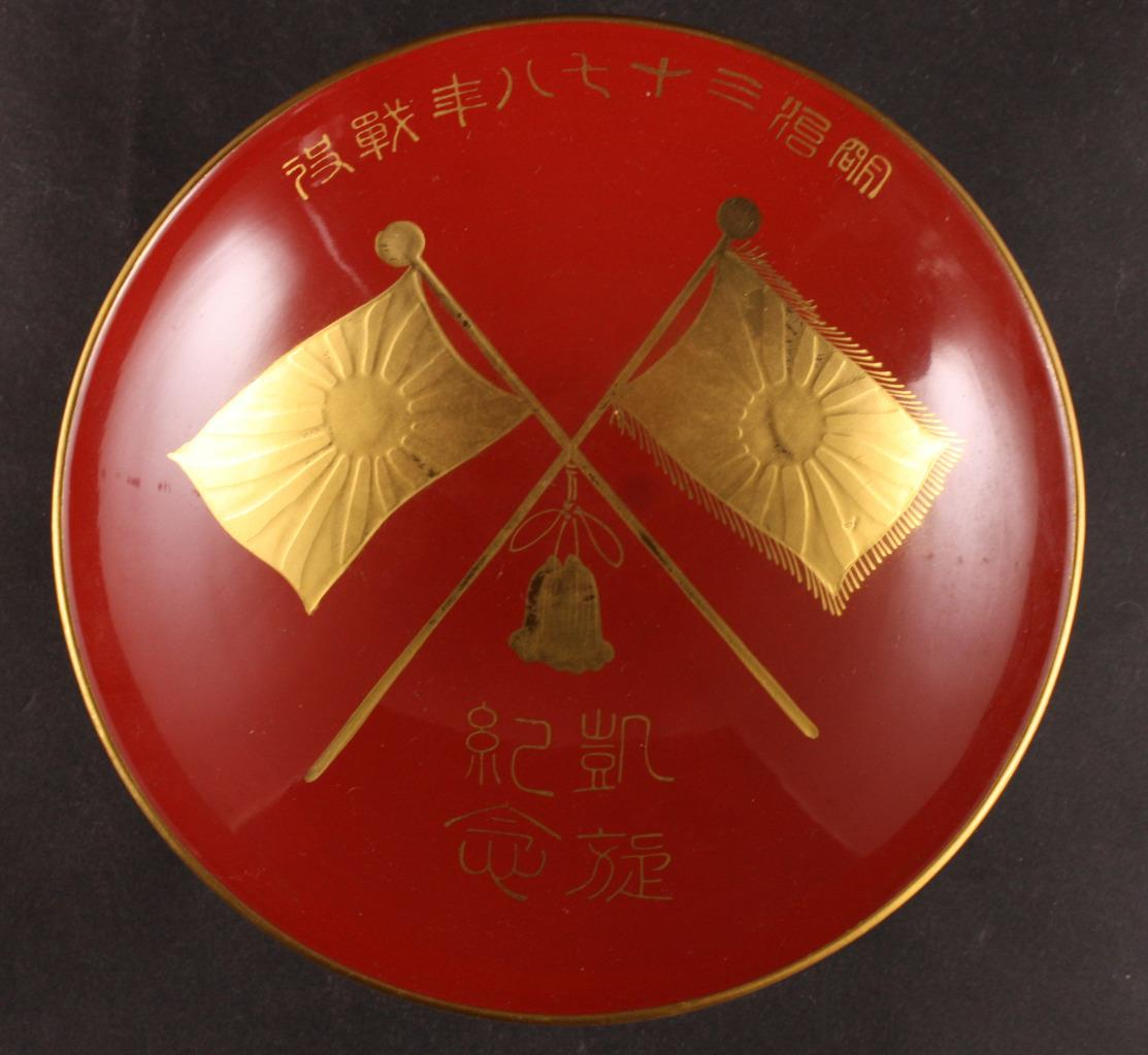 RUSSO-JAPANESE-WAR-VICTORY-COMMEMORATION-LACQUER-army-sake-cup