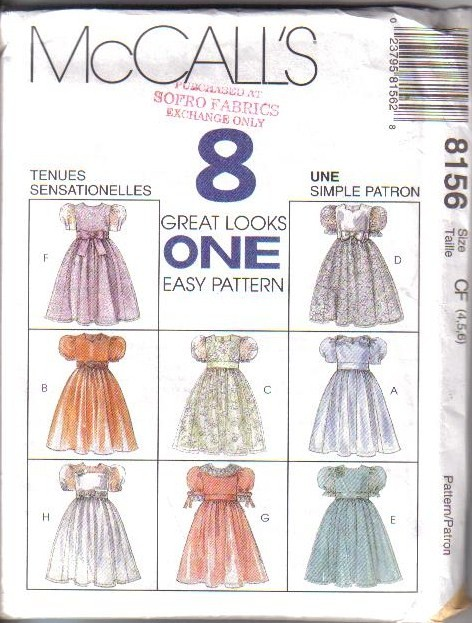 Mccalls Sewing Pattern Little Girls Dress Spring Special