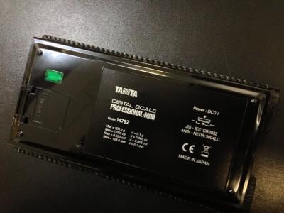670580524_tp Tanita 1479Z Digital Scale - 0.1g x 200g - Slimmer than 1479V - BNIB