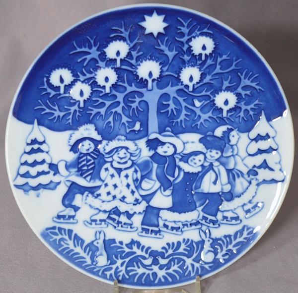 Royal Copenhagen 2020 Christmas Plate Commemorative Plates