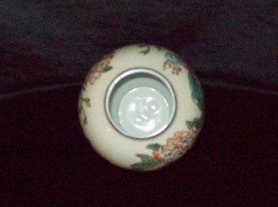 Toyo China Vase Made In Macau Floral Peacock Design Ebay