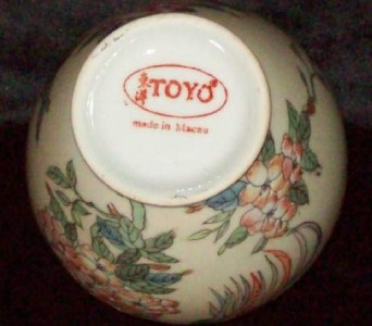 Toyo China Vase Made In Macau Floral Peacock Design Ebay