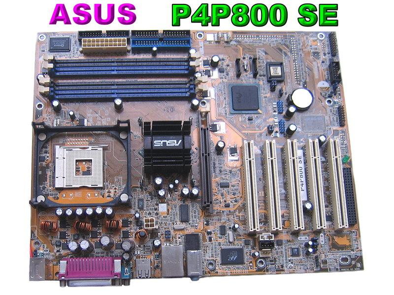 Asus p4p800 se server motherboard drivers download and update for.