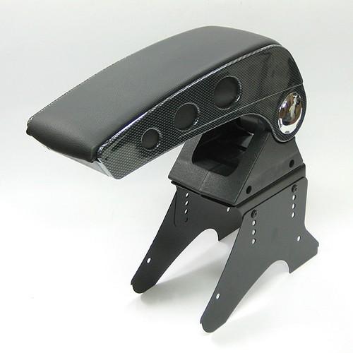 universal carbon armrest centre console fits renault scenic laguna clio megane ebay. Black Bedroom Furniture Sets. Home Design Ideas