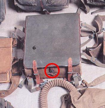 Эта сумка использована ли вместе с офицерским снаряжением.
