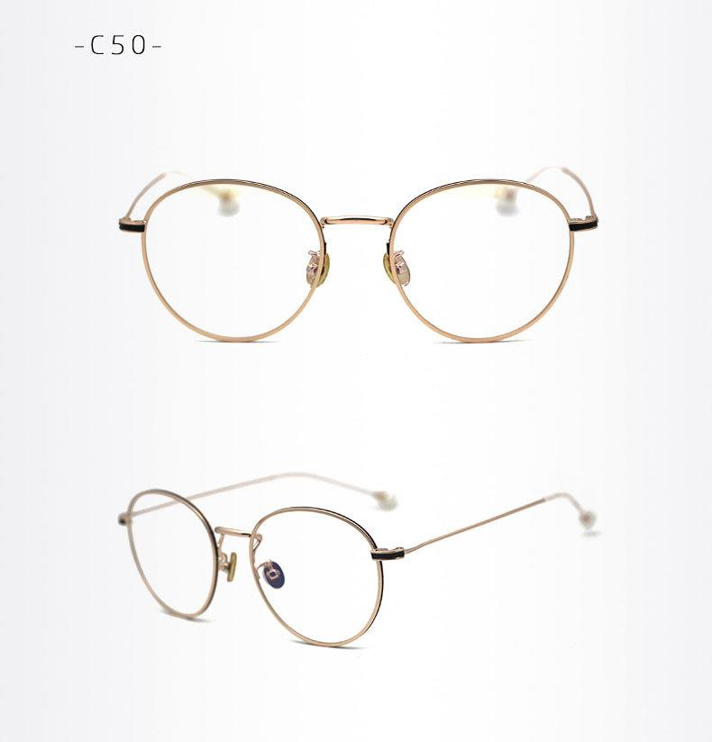 Round Thin Rim Metal Vintage Men Women Optical Slim EYEGLASSES ...