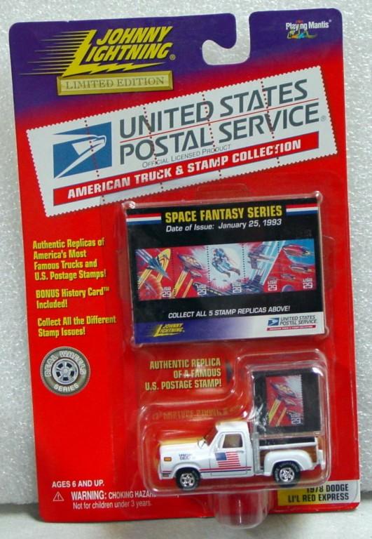 White Lightning - White Lightning Postal 1978 Lil Red Express White