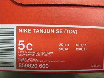 BRAND NEW TODDLERS TANJUN SE 859620-600