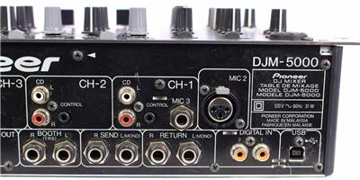 pioneer djm 5000 professional mobile 4 channel dj mixer mixing board gg ebay. Black Bedroom Furniture Sets. Home Design Ideas