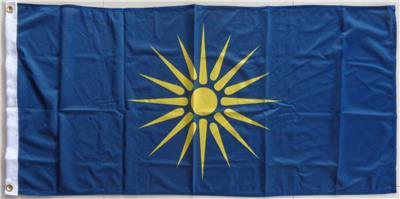 Greek Macedonia Flag Blue Vergina Sun Flag Ebay