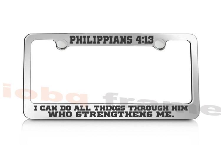 Philippians 4:13 Christian God Jesus Bible Supreme license plate ...